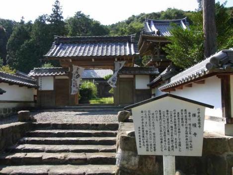 110928-bodai-26-zenshouji.jpg