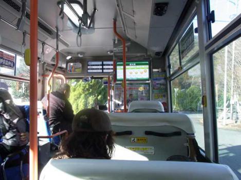 金華山-鷹巣山-2-bus