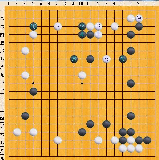 Baidu IME_2013-11-26_20-13-22