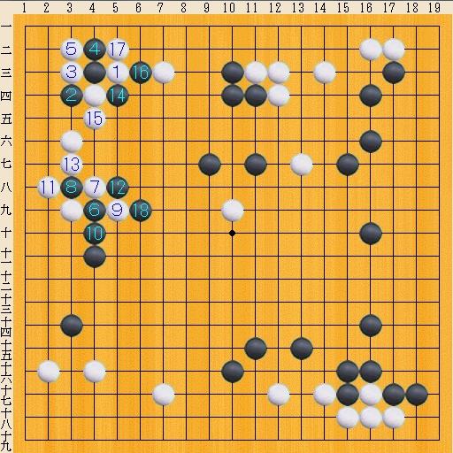 Baidu IME_2013-11-27_21-43-33