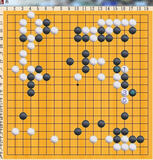 Baidu IME_2013-11-28_21-9-15