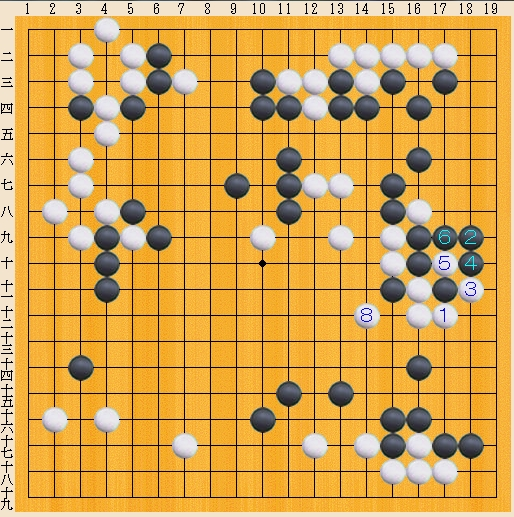 Baidu IME_2013-11-28_22-14-12