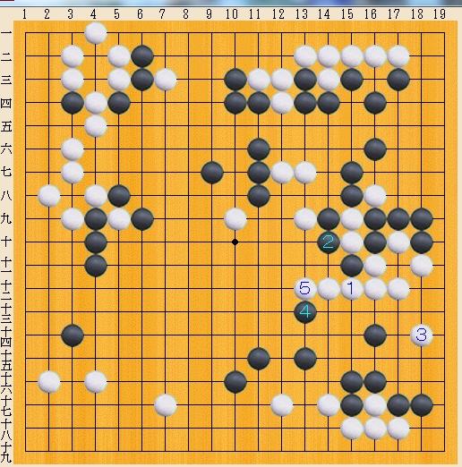 Baidu IME_2013-11-28_22-38-7