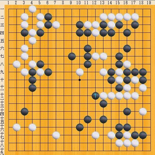Baidu IME_2013-11-28_22-38-36