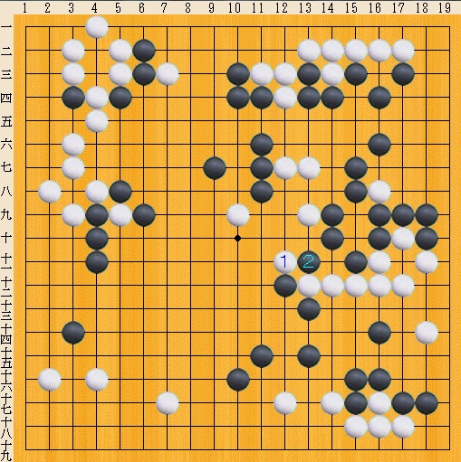 Baidu IME_2013-11-28_22-41-6