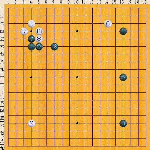 Baidu IME_2013-12-2_12-25-48