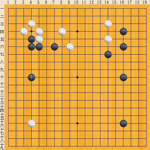 Baidu IME_2013-12-2_12-28-4