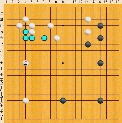 Baidu IME_2013-12-2_12-29-30