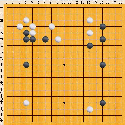 Baidu IME_2013-12-2_12-32-4