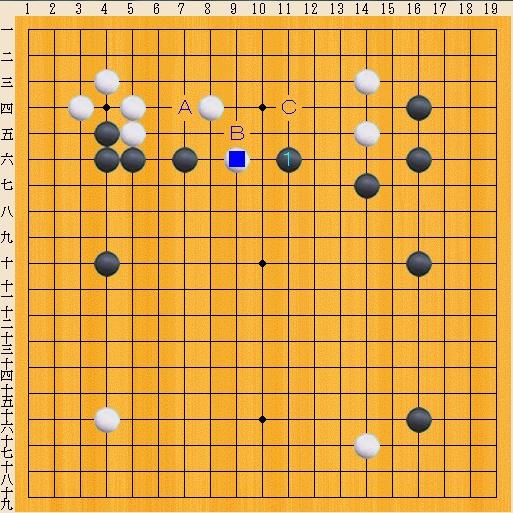 Baidu IME_2013-12-3_10-12-26