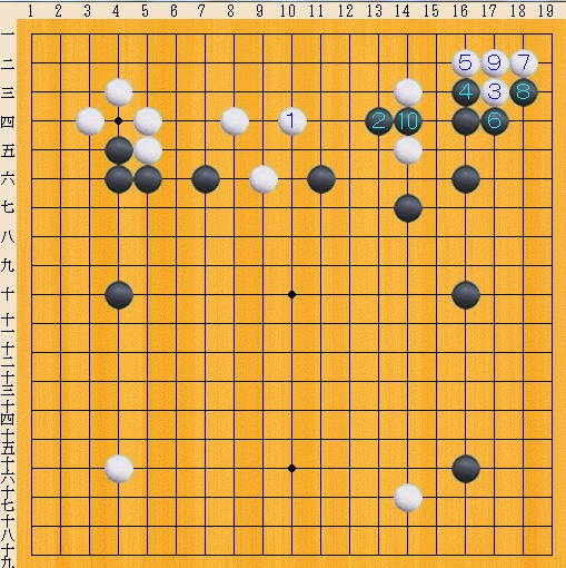 Baidu IME_2013-12-3_10-14-11