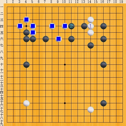 Baidu IME_2013-12-3_10-17-21