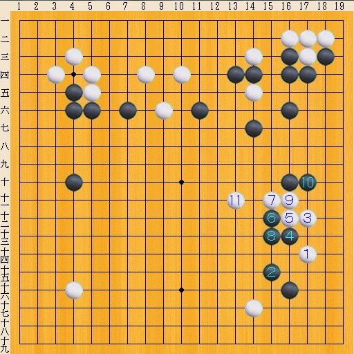 Baidu IME_2013-12-3_10-20-32