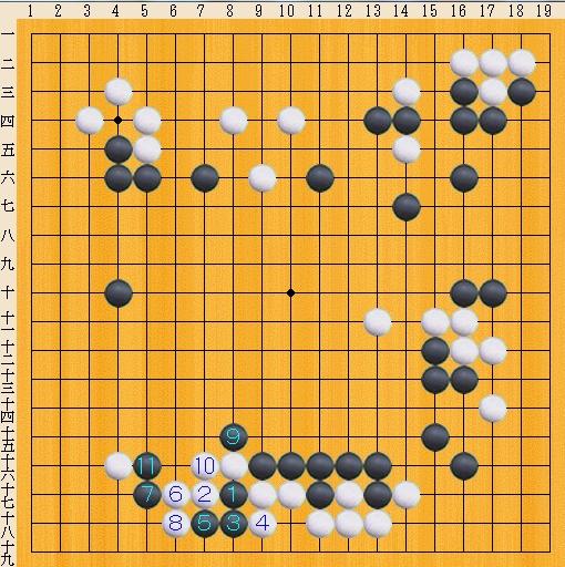 Baidu IME_2013-12-4_22-42-0