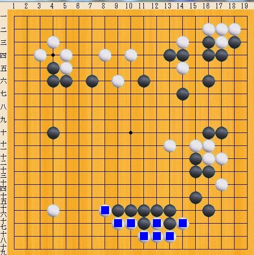Baidu IME_2013-12-4_22-42-35