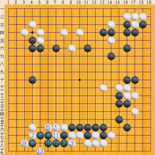 Baidu IME_2013-12-4_22-45-45