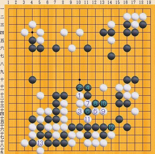 Baidu IME_2013-12-7_10-19-14