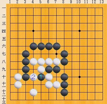 Baidu IME_2013-12-7_20-8-7