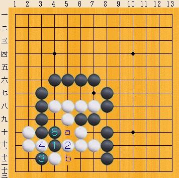 Baidu IME_2013-12-7_20-9-55