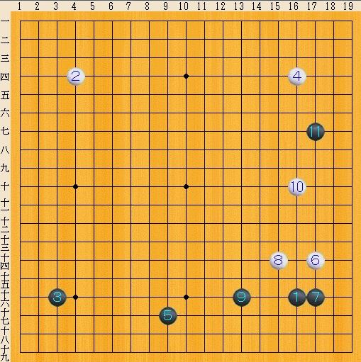 Baidu IME_2013-12-10_10-15-40