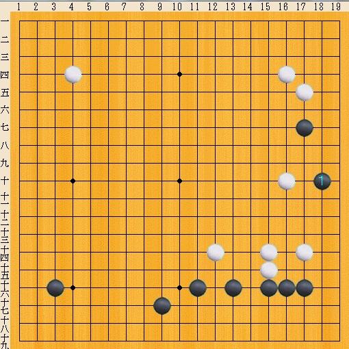 Baidu IME_2013-12-10_10-29-19