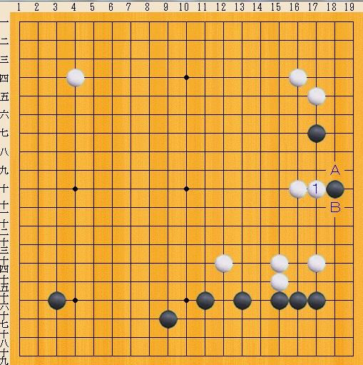 Baidu IME_2013-12-10_19-3-57