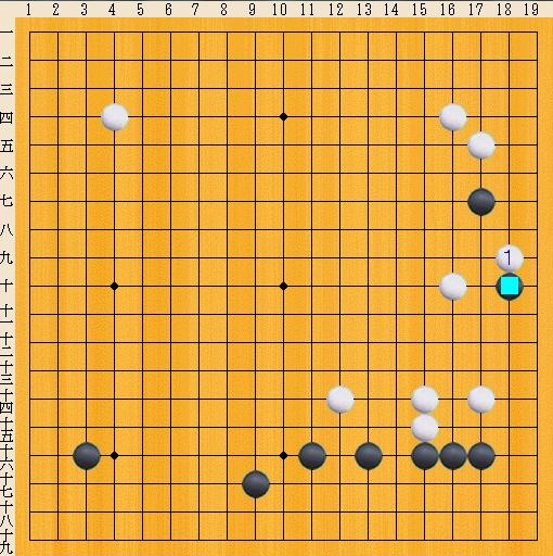 Baidu IME_2013-12-10_19-13-35