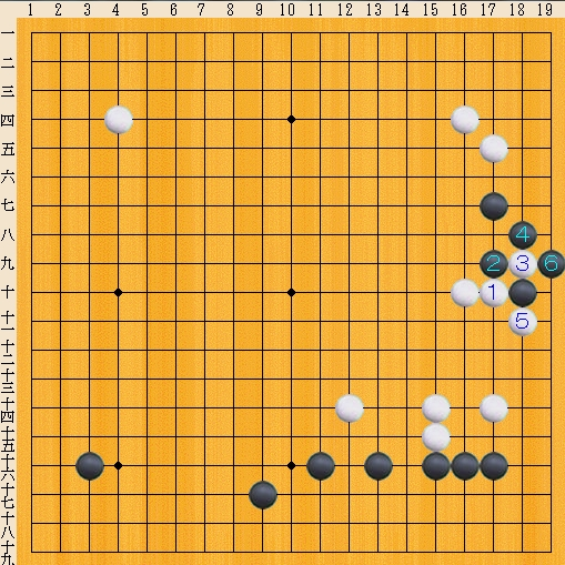 Baidu IME_2013-12-10_19-16-53