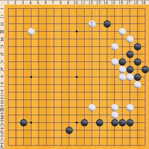 Baidu IME_2013-12-11_8-59-8