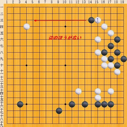 Baidu IME_2013-12-11_9-15-34