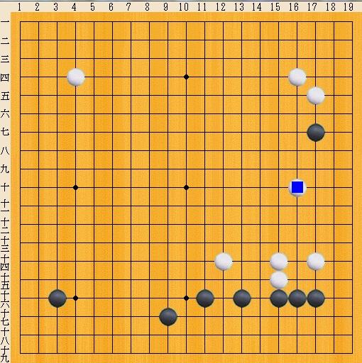 Baidu IME_2013-12-11_9-0-14