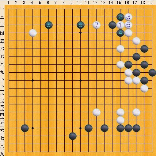 Baidu IME_2013-12-11_9-3-27