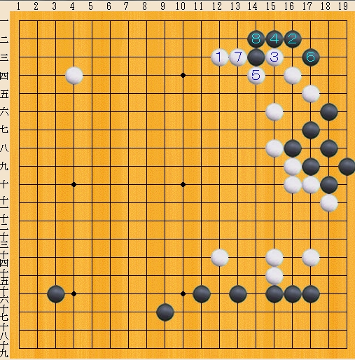 Baidu IME_2013-12-12_9-2-58