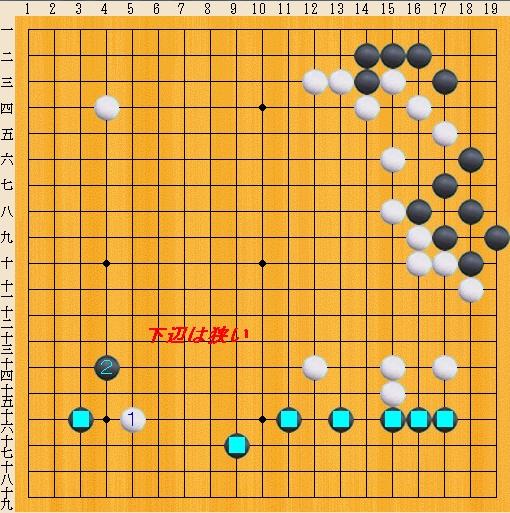 Baidu IME_2013-12-12_9-8-24