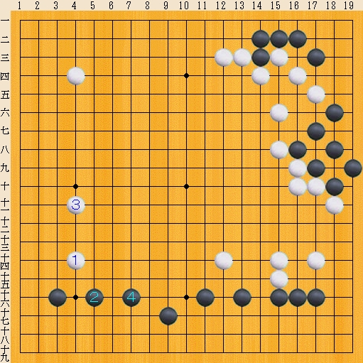 Baidu IME_2013-12-12_9-14-53