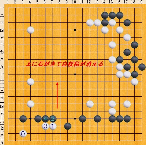 Baidu IME_2013-12-12_9-43-42