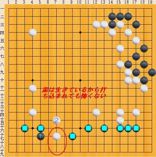 Baidu IME_2013-12-12_9-46-35