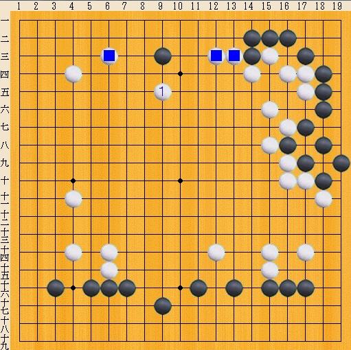 Baidu IME_2013-12-15_11-14-44