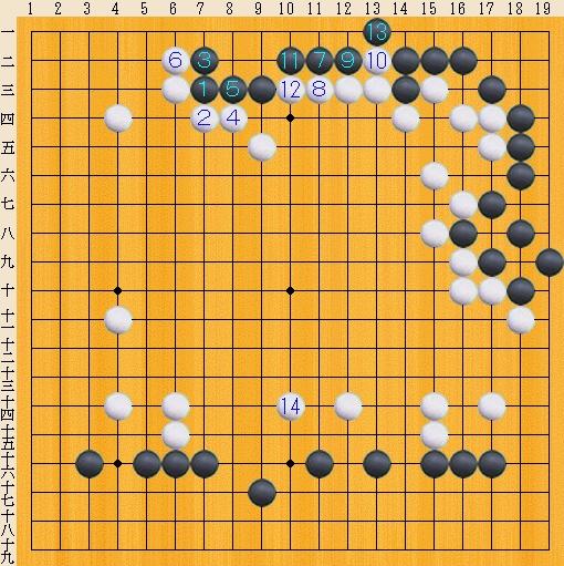 Baidu IME_2013-12-15_13-7-38