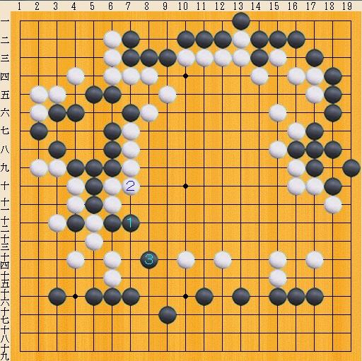 Baidu IME_2013-12-15_13-13-31