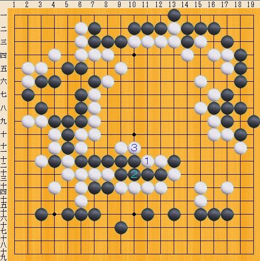 Baidu IME_2013-12-15_18-48-33