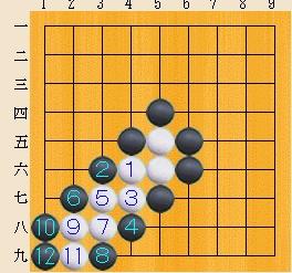Baidu IME_2013-12-18_12-20-58