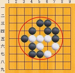 Baidu IME_2013-12-22_12-12-26