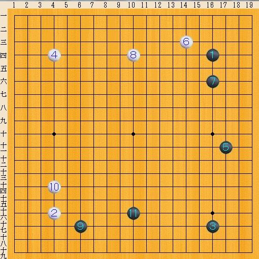 Baidu IME_2013-12-23_12-22-20