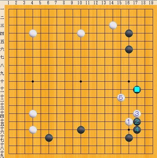 Baidu IME_2013-12-23_12-26-31