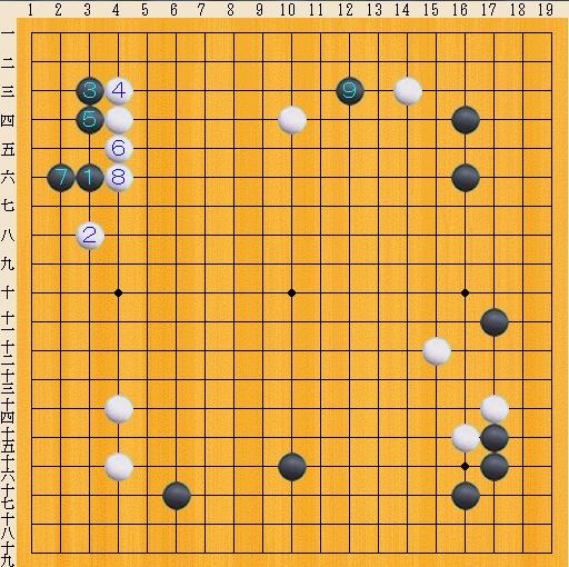 Baidu IME_2013-12-23_12-29-49