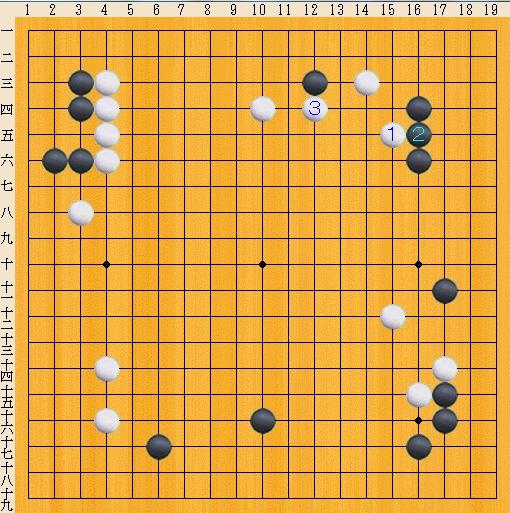 Baidu IME_2013-12-24_11-30-56