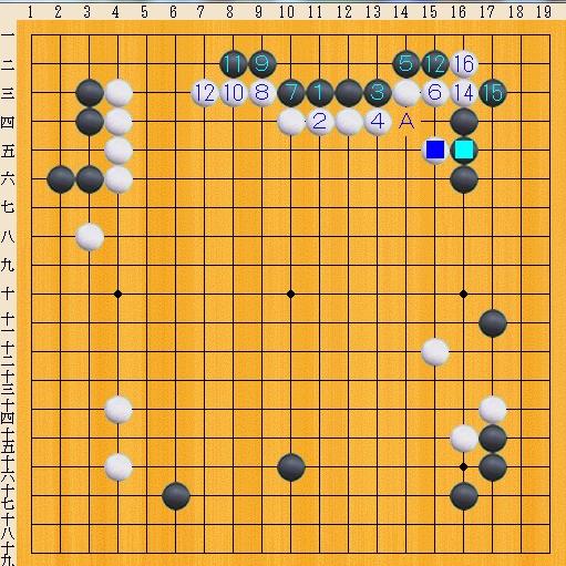 Baidu IME_2013-12-24_11-32-58