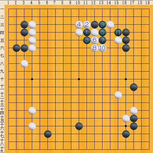 Baidu IME_2013-12-24_11-35-6