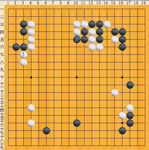 Baidu IME_2013-12-24_11-39-21